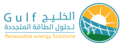 Gulf Energy Solutions
